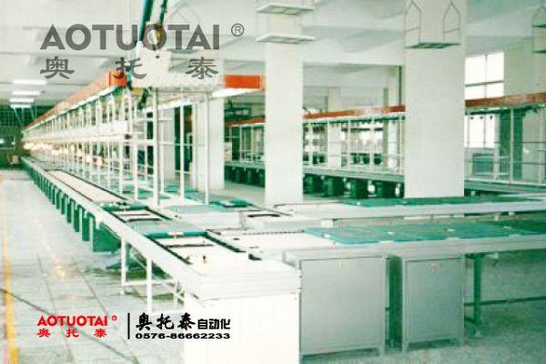 电子消毒柜生产线